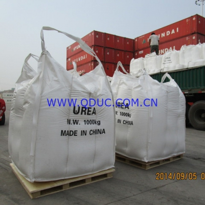 Ultra Low Biuret Urea